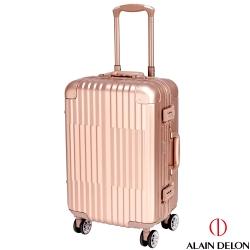 ALAIN DELON 亞蘭德倫 20吋 絕代風華系列鋁框行李箱/旅行箱 (金)