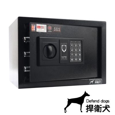 捍衛犬-三鋼牙-加厚-電子式保險箱-中-4595