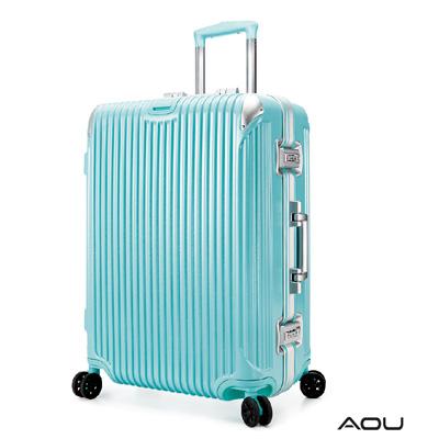 AOU 極速致美系列 29吋PC防刮專利設計鋁框行李箱(多色任選)90-020A