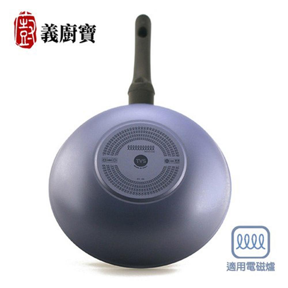 《義廚寶》SOFIA電磁系列-28CM深炒鍋