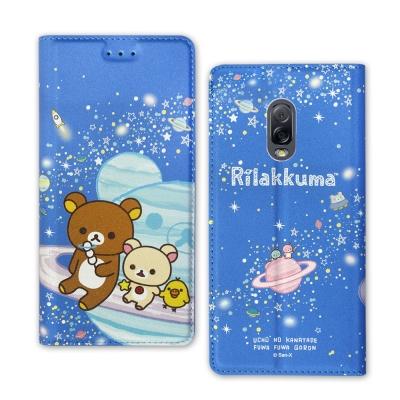 拉拉熊 Samsung J7+/J7 Plus 金沙彩繪磁力皮套(星空藍)