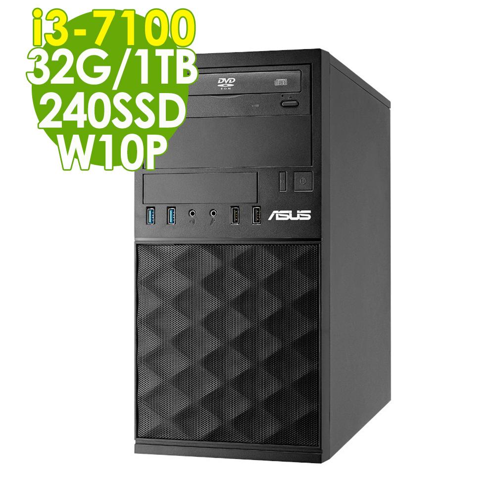 ASUS MD590 i3-7100-32G-1TB-240SSD-W10P