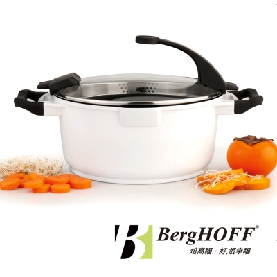 BergHOFF焙高福 亮彩多功能鍋-白湯鍋24CM(4.6L)
