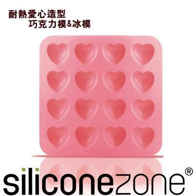 Siliconezone 施理康耐熱愛心造型巧克力模/冰模