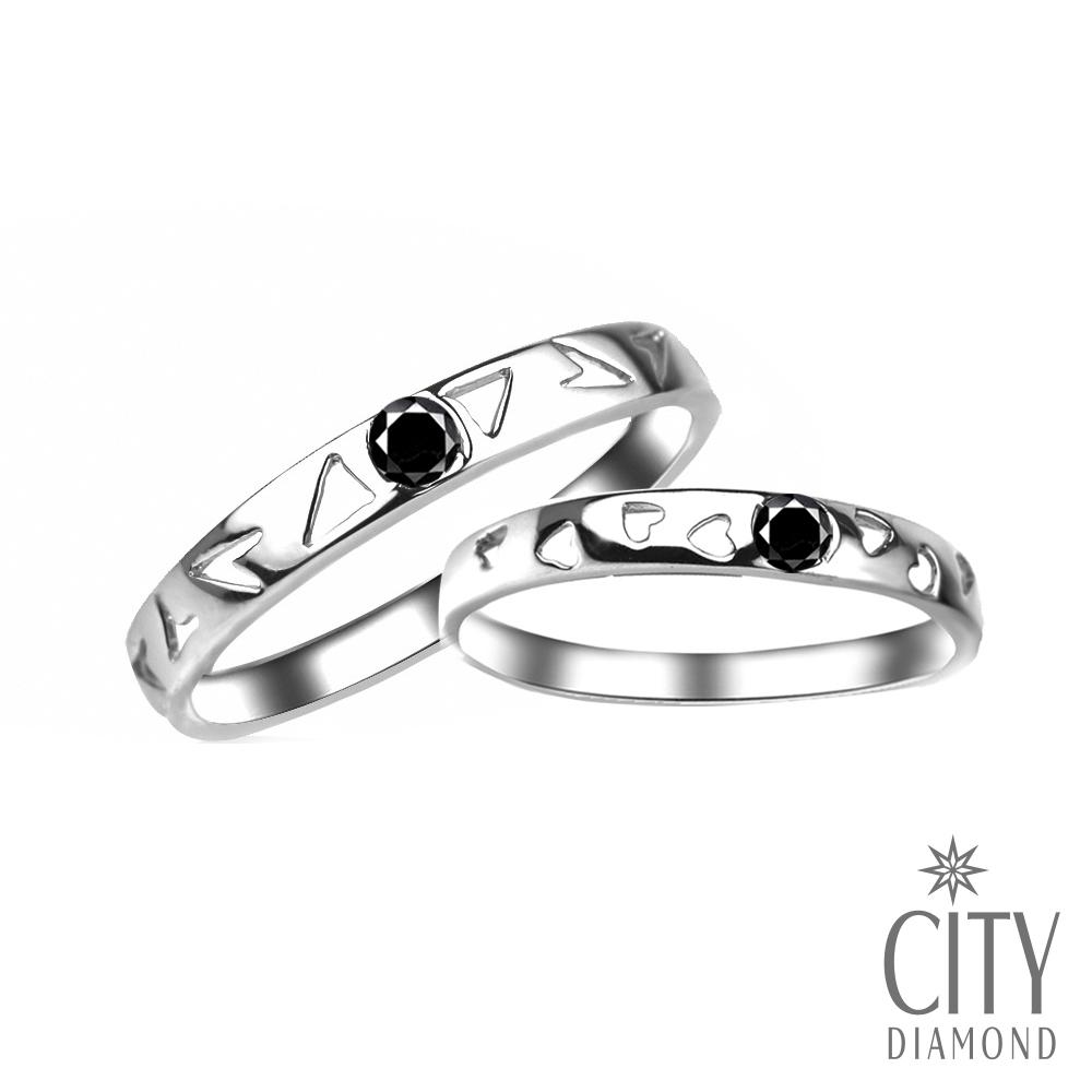 City Diamond【黑色篇章】10分黑鑽石『戀愛圓舞曲』結婚對戒(白K)