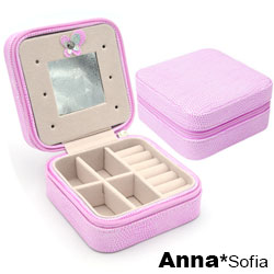 AnnaSofia 攜帶小方型拉鍊式 珠寶盒飾品盒首飾盒(粉-細蛇紋)