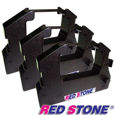 RED STONE for EPSON ERC28收銀機/記錄器 色帶(1組3入)黑色