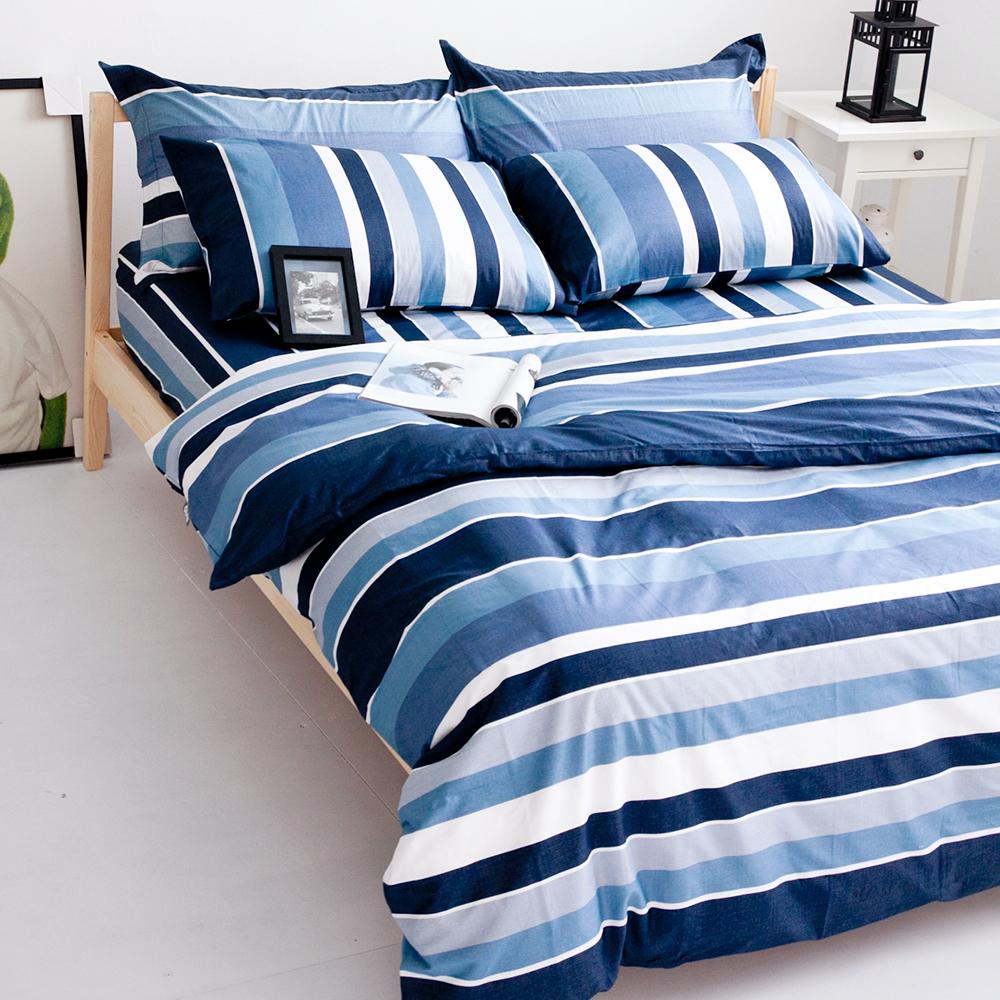 OLIVIA  北歐簡約 藍  雙人床包枕套三件組