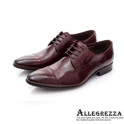 ALLEGREZZA-真皮男鞋-極簡都會-素雅切面尖頭綁帶鞋  咖啡紅色