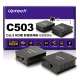 Uptech Cat.5 HDMI影音延伸器-C503 product thumbnail 1