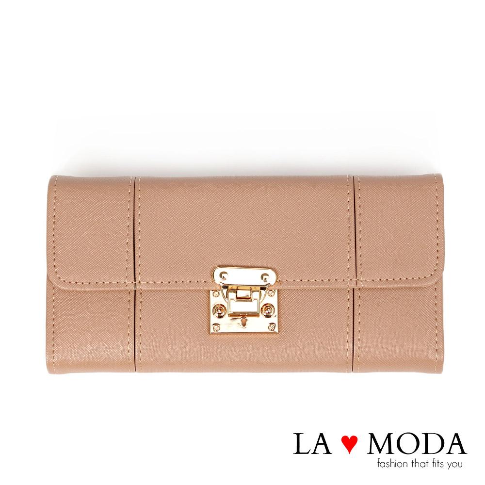 La Moda設計感滿點特殊翻釦防刮十字紋大容量手機包長夾(杏)