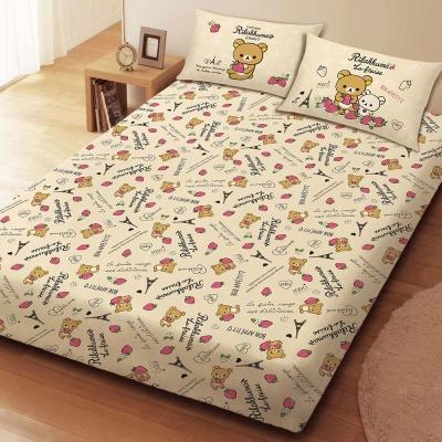 拉拉熊 巴黎草莓系列-精梳棉雙人枕套床包組