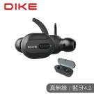 DIKE 真無線藍牙耳機麥克風 DEB500