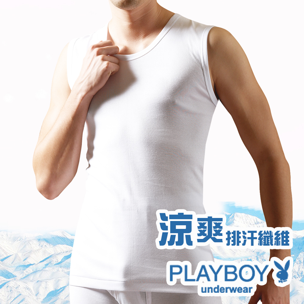 PLAYBOY 涼感內衣 涼爽感排汗節能纖維無袖衫-單件