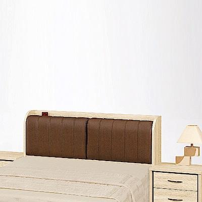 AS-賴爾6尺原切橡木床頭箱-181x24x103cm