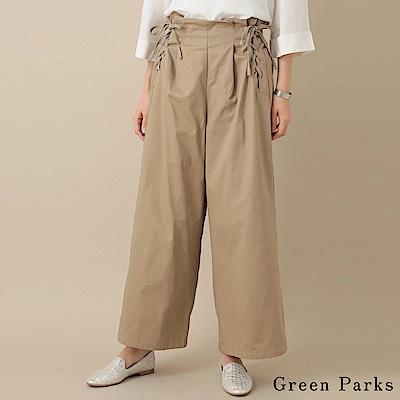 Green Parks 側邊蝴蝶結綁帶設計寬褲