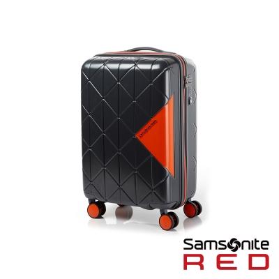 Samsonite-RED20吋菱格TSA登機箱灰