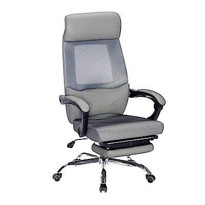 GD綠設家 莫多比高背網布機能辦公椅-67x60x120cm免組
