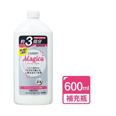 日本Lion Magica洗碗精補充瓶-(粉紅果香)600ml
