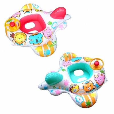 WEKO 24吋兒童可愛飛機座圈(WE-2402)
