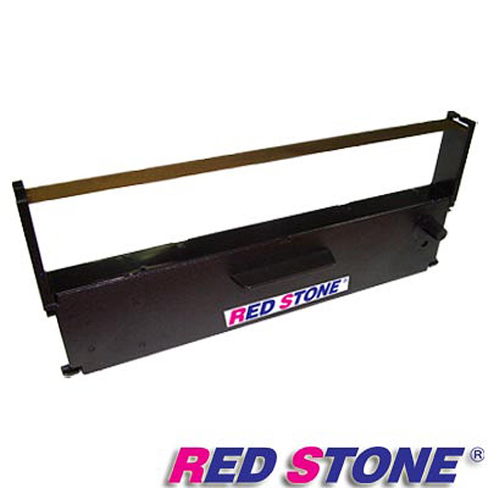 RED STONE for EPSON ERC31 收銀機/記錄器 色帶(紫色)