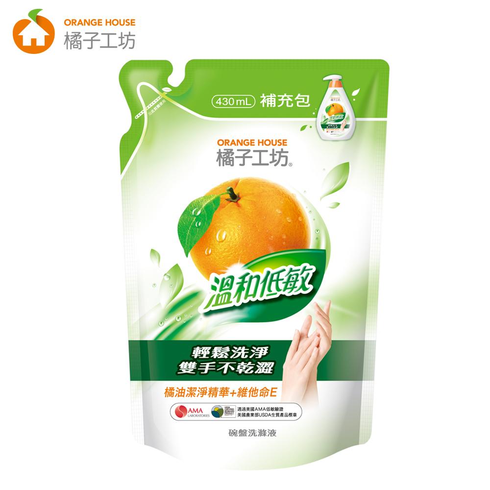 橘子工坊 溫和低敏碗盤洗滌液補充包430ml