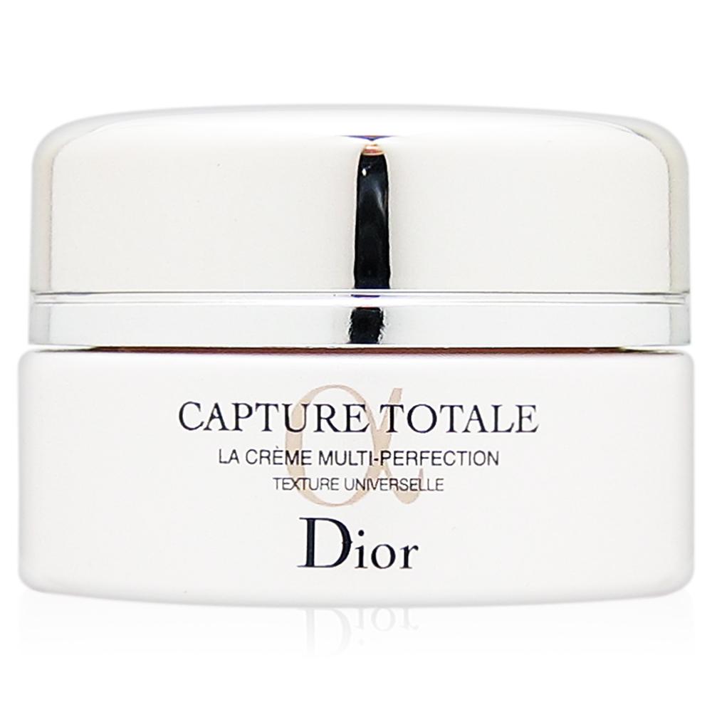 【即期品】Dior迪奧 逆時完美再造乳霜(一般型)15ml (2019年10月)