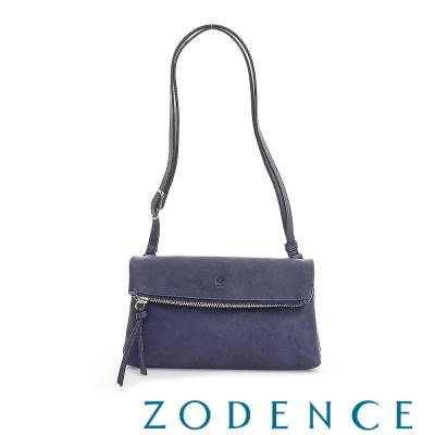 ZODENCE 義大利質鞣革系列時尚側背小書包(小) 藍
