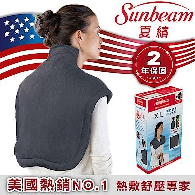 美國Sunbeam電熱披肩-XL加大款-氣質灰