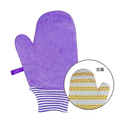 巧巧 解油清潔手套 護手型