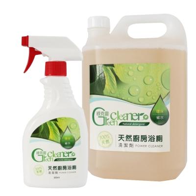綠克靈買大送小-天然廚房浴廁清潔劑(5L送500ML)