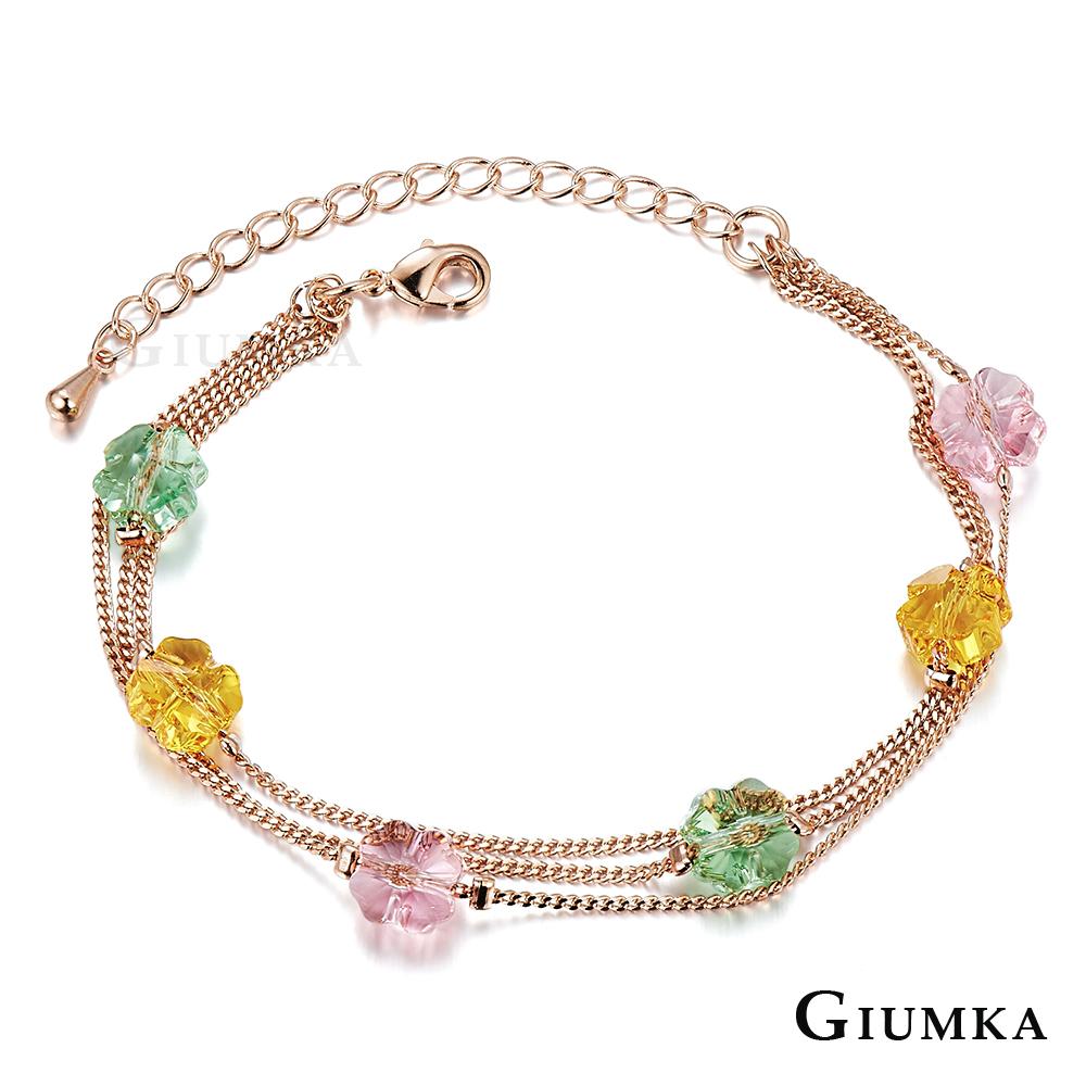 GIUMKA 夢幻花漾 多鍊式手鍊-玫瑰金