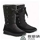 【ATUNAS 歐都納】女款綁帶中高筒保暖雪靴 GC1-1606 黑
