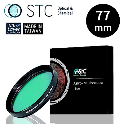 【STC】Astro Multispectra Filter 77mm 多波段光害濾鏡
