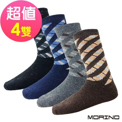 (超值4雙組) 英倫風保暖毛襪 MORINO