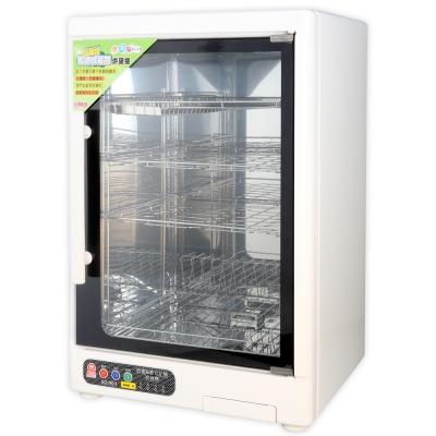 晶工牌微電腦數位記憶光觸媒紫外線抑菌烘碗機-EO-9011