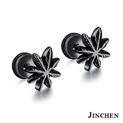 JINCHEN 白鋼中性楓葉耳環 單個
