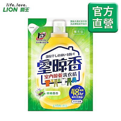 日本獅王LION 室晾香室內晾乾洗衣精補充包 療癒森香 1.6kg