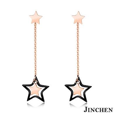 JINCHEN 白鋼星星長耳環