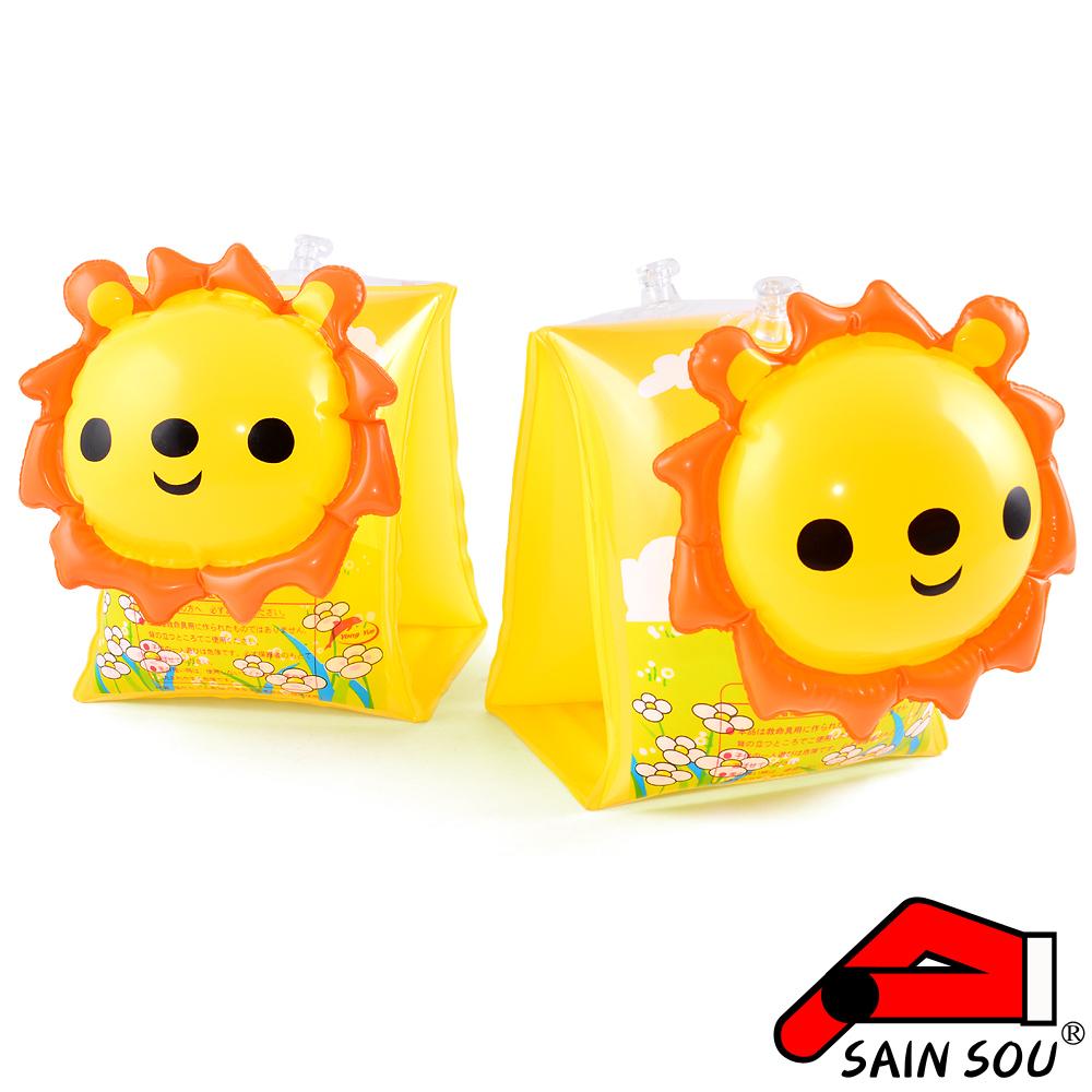 SAIN_SOU 聖手 浮手泳圈-YOYO黃獅(單組)