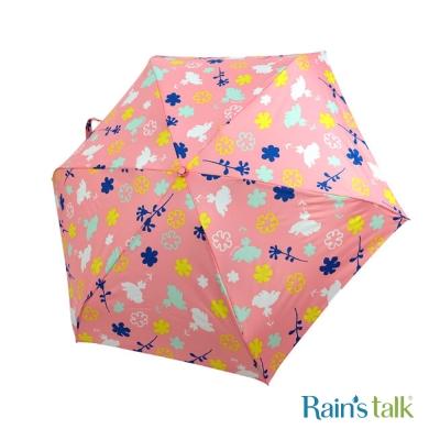 Rains talk 花漾青春抗UV三折手開傘 3色可選