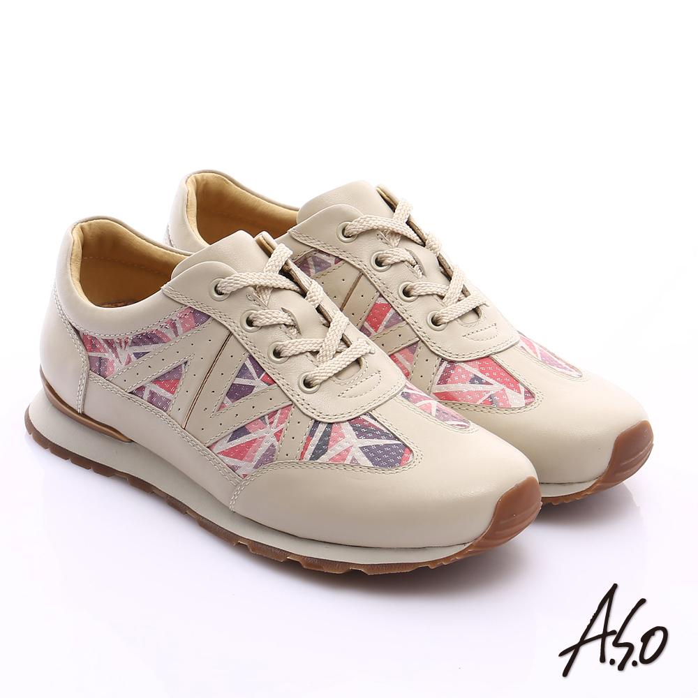A.S.O 輕量抗震 牛皮拼接幾何奈米綁帶休閒鞋 米色