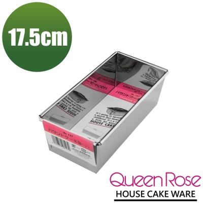 日本霜鳥QueenRose 17.5cm不袗長方型蛋糕模-(S)-日本製