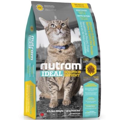 Nutram紐頓 I12體重控制貓/雞肉碗豆配方 1.8kg【2136】