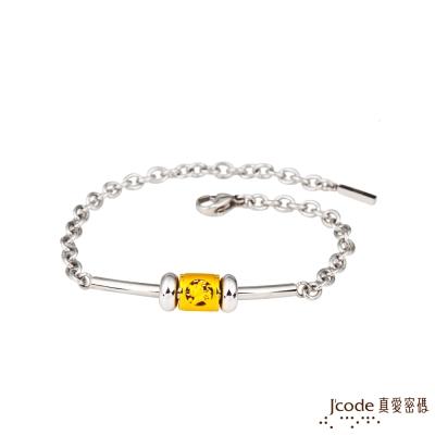 J'code真愛密碼 虎(寅)招貴人黃金/白鋼手鍊