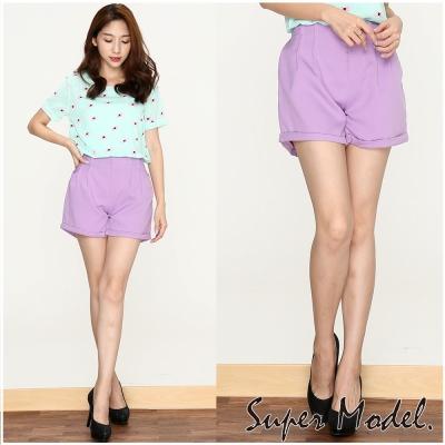 高挑顯瘦反摺短褲-紫色(M-XL適穿)   名模衣櫃