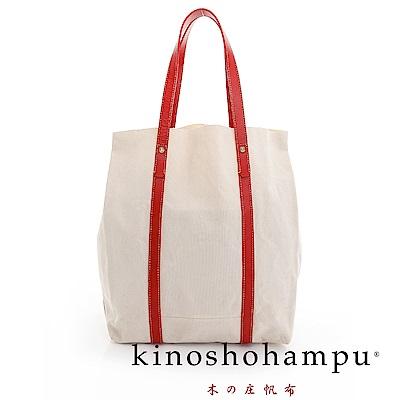 kinoshohampu NO.9手工帆布包 白x紅