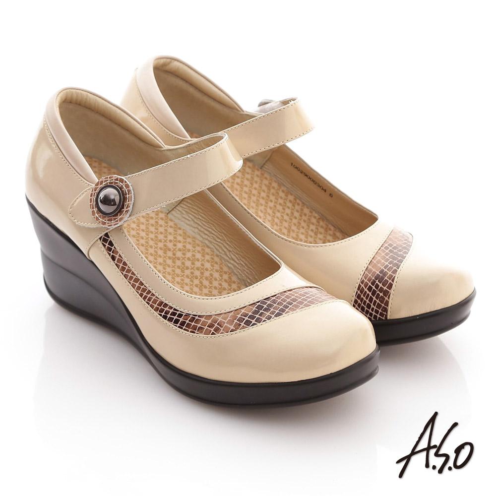 A.S.O 美型氣墊 真皮鏡面壓紋奈米楔型跟氣墊鞋 米