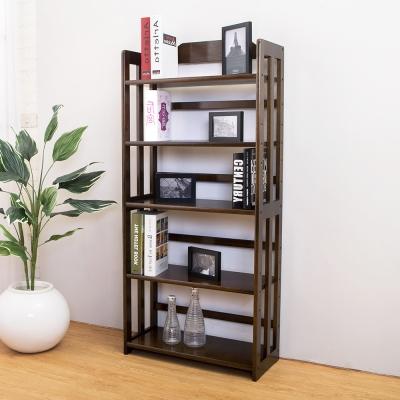 Bernice-漢克2.1尺實木開放式書架/展式櫃-63x29x141cm