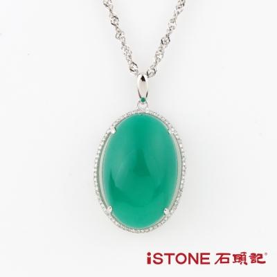 石頭記 白k金台灣藍寶項鍊-典藏20克拉